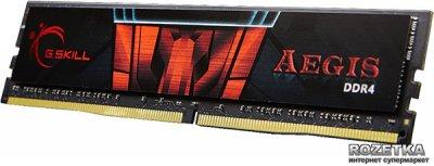 Оперативна пам'ять G.Skill DDR4-2400 16384MB PC4-19200 Aegis (F4-2400C15S-16GIS)