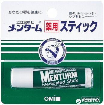 Гигиеническая помада для губ Omi Menturm с ментолом 5 г (4987036412631)