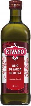 Оливковое масло Rivano 1 л (8005510001334)