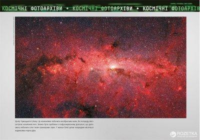 Джордж і таємний ключ до Всесвіту - Гокінґ Стівен, Гокінґ Люсі (9786176792222)