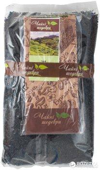 Чай чорний розсипний Чайні шедеври Гірський Цейлон 500 г (4820097818861)