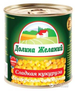 Сладкая кукуруза Долина Желаний 212 мл (4820086920636)