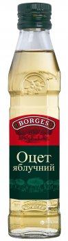 Уксус Borges яблочный 250 мл (8410179308142)