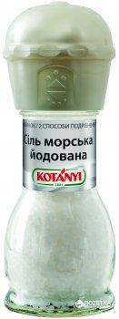 Соль морская йодированная Kotanyi 92 г в мельнице (9001414041147)