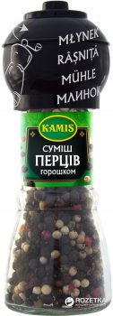 Суміш перців горошком Kamis 36 г в млині (5900084246699)