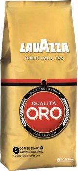 Кава в зернах Lavazza Qualita Oro 250 г (8000070020511)