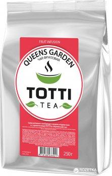 Чай фруктовый рассыпной ТОТТІ Tea Королеский сад 250 г (8719189233421)