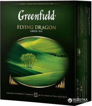 Чай пакетированный Greenfield Flying Dragon 100 х 2 г (4823096801759)