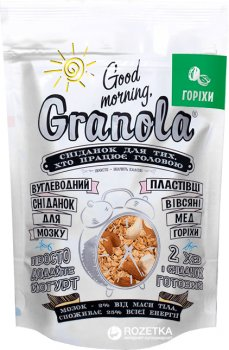 Гранола Good morning Granola С орехами 330 г (4820192180016)