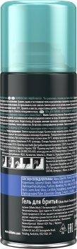 Гель для бритья Gillette Mach 3 Extra Comfort 75 мл (7702018291137)