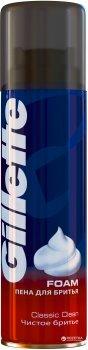Пена для бритья Gillette Classic Clean 200 мл (3014260327682)