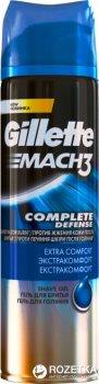 Гель для бритья Gillette Mach 3 Extra Comfort 200 мл (7702018291038)