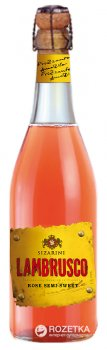Вино ігристе Sizarini Lambrusco рожеве напівсолодке 0.75 л 8% (8004810693485)