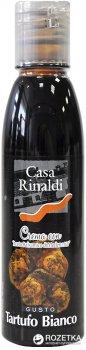 Крем бальзамический Casa Rinaldi со вкусом белого трюфеля 150 мл (8006165386104)