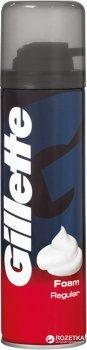 Пена для бритья Gillette Regular 200 мл (3014260228842)