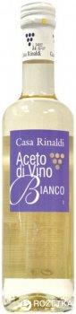 Уксус Casa Rinaldi винный белый 6% 500 мл (8006165388627)