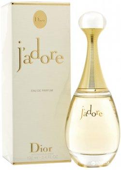 Парфюмированная вода для женщин Dior J'adore 50 мл (3348900417885)