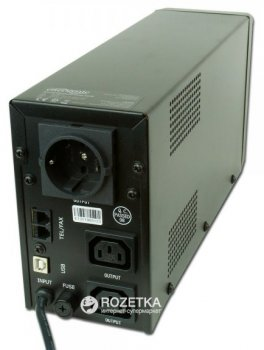 Джерело безперебійного живлення EnerGenie Pro 850 VA LCD (EG-UPS-032)