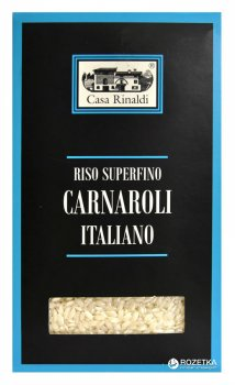 Рис Casa Rinaldi Carnaroli среднезерный 500 г (8006165395892)
