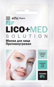 Маска для лица Elfa Pharm Lico+Med противоугревая 20 мл (4823015933318)