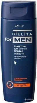 Шампунь для мужчин Bielita против перхоти 250 мл (4810151011253)