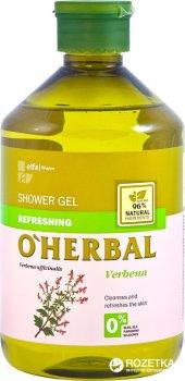Гель для душа O'Herbal Освежающий с экстрактом вербены 500 мл (5901845500029)