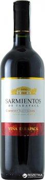 Вино Sarmientos Cabernet Sauvignon красное сухое 0.75 л 13% (7804340600202)