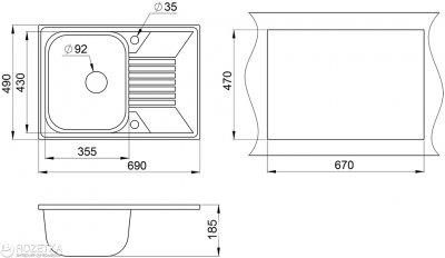 Кухонна мийка Minola MPG 1150-69 Еспресо