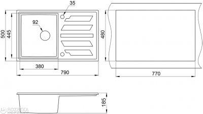 Кухонна мийка Minola MPG 1150-79 Арктик