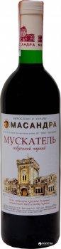 Вино Масандра Мускатель Південний червоне десертне 0.75 л 16% (4820013375454)