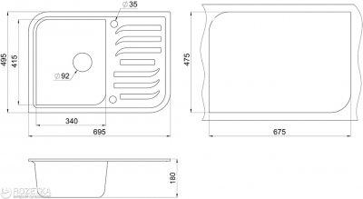 Кухонна мийка Minola MPG 1145-70 Арктик