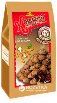 Печенье Корисна Кондитерська с шоколадом со стевией 300 г (4820035540113)