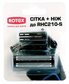 Сітка+ніж ROTEX до RHC210-S