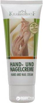 Крем Krauterhof ежедневный для рук и ногтей с витаминами 100 мл (4075700104101)