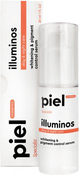 Интенсивная отбеливающая сыворотка Piel Cosmetics Specialiste Intensive Whitening Serum Illuminos (4820187880570)