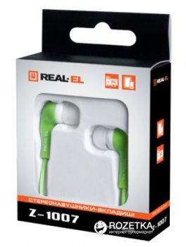 Навушники Real-El Z-1007 Green-White