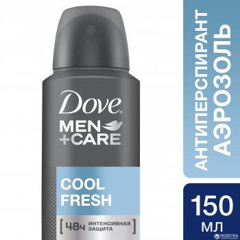 Антиперспирант-аэрозоль Dove Men+Care Прохладная свежесть 150 мл (8714100701799)