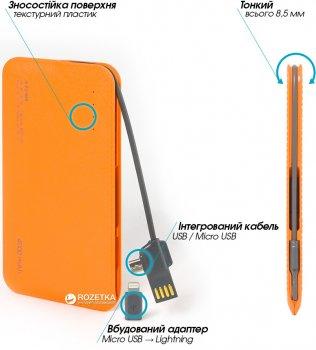 УМБ Global 4000 mAh Orange (1283126473579)