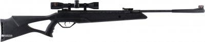 Пневматическая винтовка Beeman Longhorn с прицелом 4х32 (14290354)