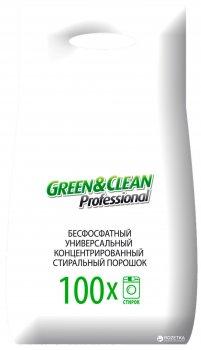 Пральний порошок Green & Clean Professional для кольорового одягу 10 кг (4823069702038_4823069702045)