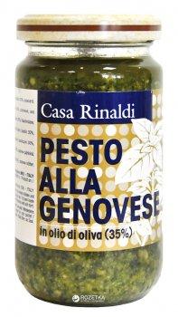 Соус песто по-генуэзски Casa Rinaldi с оливковым маслом 180 г (8006165390101)
