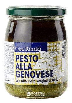 Соус песто по-генуэзски Casa Rinaldi с оливковым маслом 500 г (8006165371490_8006165390125)