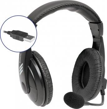 Навушники Defender Gryphon 750U USB Black (63752)