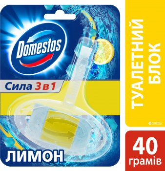 Туалетний блок для унітазу Domestos Лимон 40 г (8710908732270)