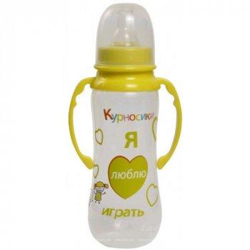 Бутылочка Курносики 7004 для кормления с ручками и силиконовой соской 250 мл (8850217870048)