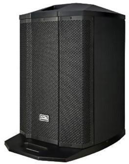 SoundKing SK ARTOS1000 System with Analog Mixer