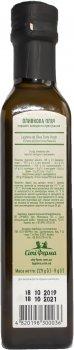 Оливковое масло Lagrima de Oliva Natural Extra Virgin 250 мл (4820198300036)