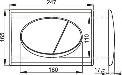 Панель смыва ALCA PLAST M71 Хром глянцевый
