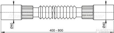 Гибкое соединение ALCA PLAST A71 40/40 мм (8594045933666)