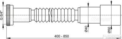 """Гибкое соединение ALCA PLAST A78 6/4"""" x 50/40 мм с металлической гайкой (8594045933659)"""